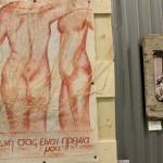 Exposició Art Viu a SAB 05
