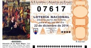 07617-premio-loteria