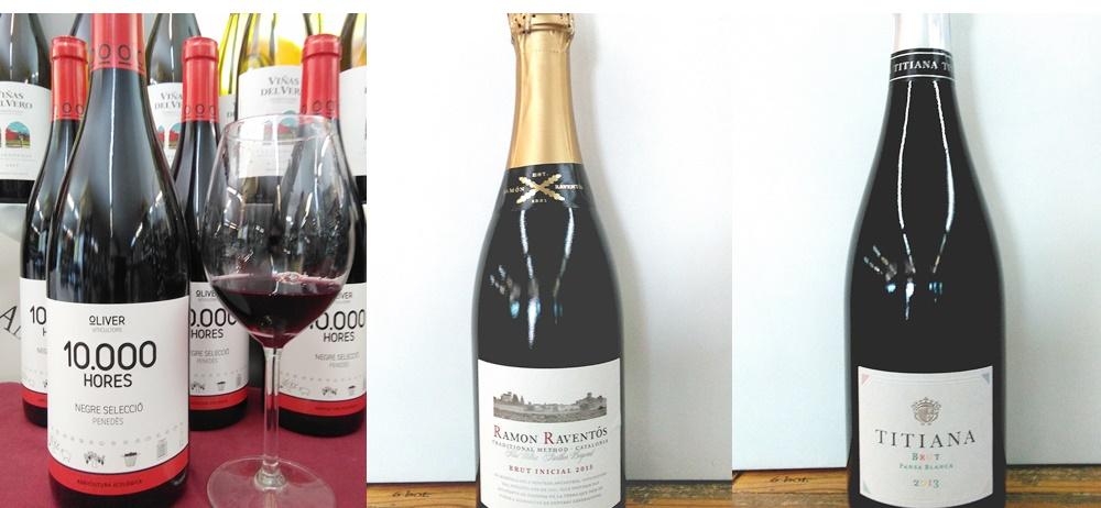espai de vins 159