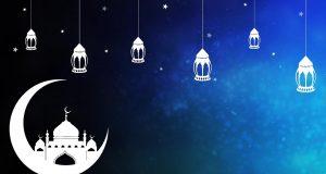 ramadan-2380407_1280